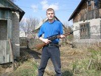 Дмитрий Кузьмин, 11 мая 1983, Курган, id14791244