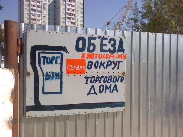 http://cs1478.vkontakte.ru/u4763806/22832180/x_fa0d6473.jpg