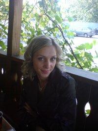 Наталия Вяткина, 28 сентября , Ирпень, id14047539