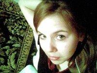 Алиска Юнцова