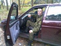 Василий Ткачук, 22 мая 1987, Краснодар, id20741106