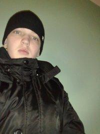 Серёга Петров