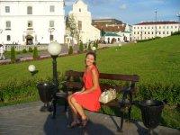 Евгения Ирисова