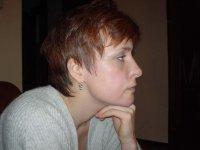 Наталья Арсланова, 31 января , Уфа, id2798007