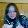 ВКонтакте Вика Захарян фотографии