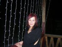 Соня Новикова, 2 июня , Брянск, id5439651