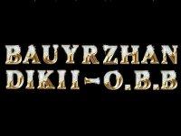 Орынбек Бауыржан