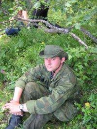 Евгений Устенко, 2 августа 1988, Ростов-на-Дону, id13591478