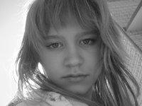 Анна Якась, 15 июня , Львов, id14117278