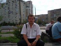 Калександр Мурга, 23 ноября 1979, Киев, id16740227