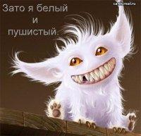 Эдуард Гилидинов