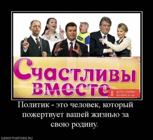 """Александр Пасхавер: """"У меня нет претензий к Януковичу, у меня претензии к народу, который его выбрал"""" - Цензор.НЕТ 3882"""