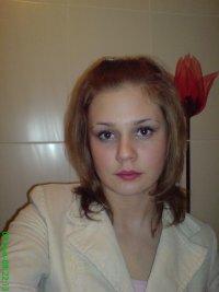 Nadegda Pachenko, 14 мая 1987, Санкт-Петербург, id14852258
