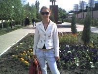 Ирина Экзархо, 10 августа 1989, Мариуполь, id16221627