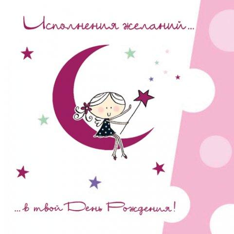 http://cs1492.vkontakte.ru/u7534892/24650783/x_a3824190.jpg
