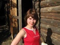 Елена Мишина, 16 апреля 1977, Волгодонск, id8712635