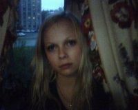 Оля Рахаева, 22 июня 1986, Москва, id13482410