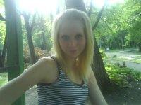 Юлька Куприянова, 19 июля 1988, Самара, id13519537