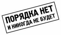 Валентин Τроненко, 14 июня 1993, Уфа, id15948729