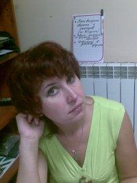 Светлана Завитаева, Санкт-Петербург