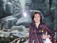 Наталья Нестерова, 23 сентября 1984, Москва, id1890366