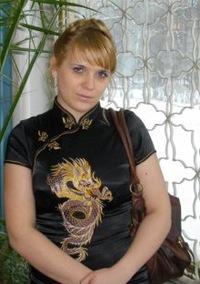 Наталья Лукина, 26 июня 1984, Санкт-Петербург, id9955149