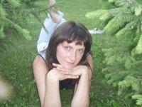 Ирина Яровицина
