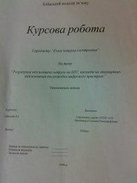 Хомяк Жлоб, 16 августа 1983, Запорожье, id11612638