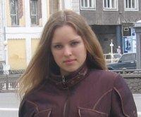 Адель Громова, 7 сентября 1986, Новосибирск, id13768741
