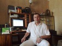 Арман Арутюнян