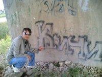 Абильдин Рустам