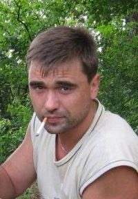 Андрей Семененко, 18 января , Полтава, id14951251