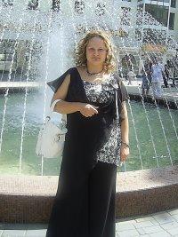 Лена Елисеева, 14 марта , Киев, id15389011