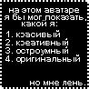 Роман Яковлев, 16 февраля 1992, Мурманск, id15957403