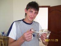 Антон Кордюков
