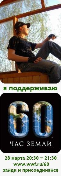 Дима Львенок