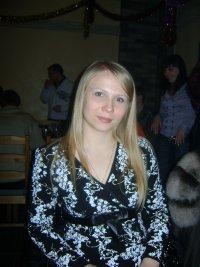 Татьяна Комарова, 10 декабря 1985, Нижний Новгород, id19685077