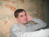 Александр Плешаков, 8 сентября 1986, Пенза, id28961379