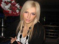 Ирина Ясная, 29 октября , Череповец, id30905442
