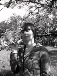 Ира Карасёва, 8 сентября , Симферополь, id35819700
