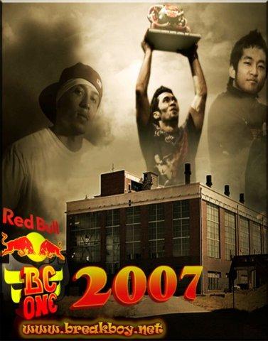 «Рингтоны Из Сериала Физрук» — 2011