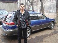 Volody Tarab, 4 апреля 1987, Киев, id8148969