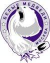 ХК Белые Медведи
