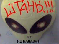 Штаны Штаны