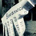 Александр Барышев, 9 мая 1982, Москва, id20596658
