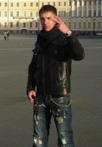 Артур Исмаилов, 20 ноября 1986, Москва, id24894808