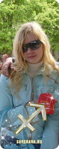 Сашенька Громова, 21 декабря 1994, Йошкар-Ола, id25427183