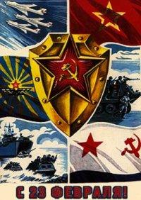 Александр Пушкин, 19 июня , Москва, id32509198