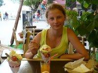Марина Баранова, 28 июня 1992, Зеленоград, id14047526