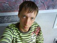 Дмитрий Махонин, 21 ноября 1979, Минск, id15524677
